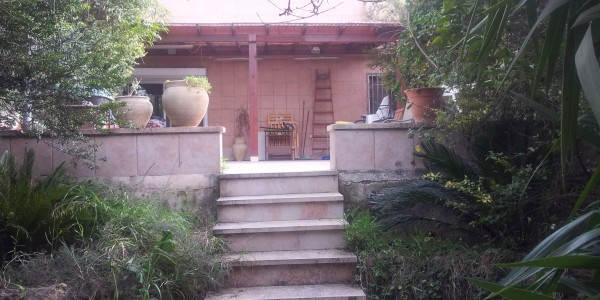 Ya'akov Dori Street | Back Yard - House for Sale in Beit Shemesh