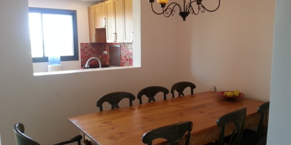 Nachal Ein Gedi | Dining Area - Apartment for Sale in Ramat Beit Shemesh