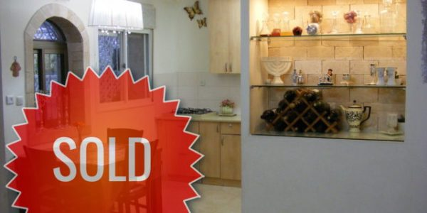 Apartment SOLD on Nachal Micha, Ramat Beit Shemesh