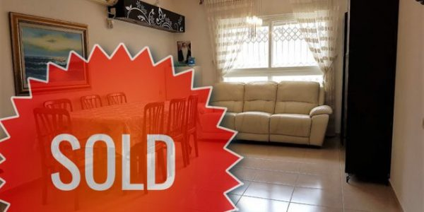 Apartment SOLD on Nachal Dolev, Ramat Beit Shemesh