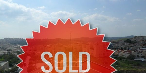 Duplex Apartment SOLD on Nachal Dolev
