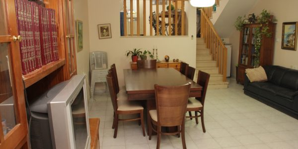 Dining | Cottage on Nachal Maor