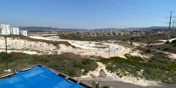 View | Apartment on Nachal Arugot, Ramat Beit Shemesh Aleph