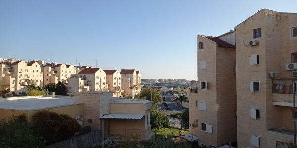 View | Garden Apartment on Nachal Dolev, Ramat Beit Shemesh