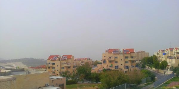 View of Park | Apartment on Nachal Lachish, Ramat Beit Shemesh Aleph