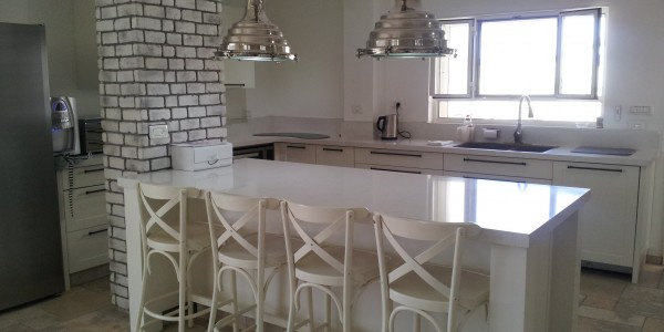 Nachal Ein Gedi | Eat-In Bar - Apartment for Sale in Ramat Beit Shemesh