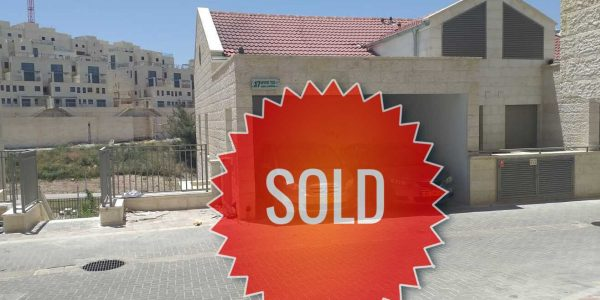 Semi-Attached Cottage Sold in Ramat Beit Shemesh