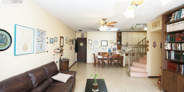Living and Dining Area | Duplex on Shivtei Yisrael St - Sheinfeld, Beit Shemesh