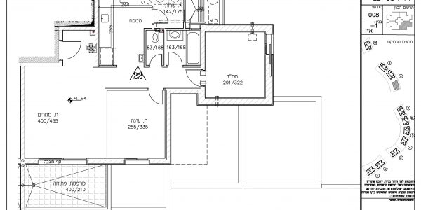 Brand New Apartment in Ramat Beit Shemesh Daled2, Beit Shemesh